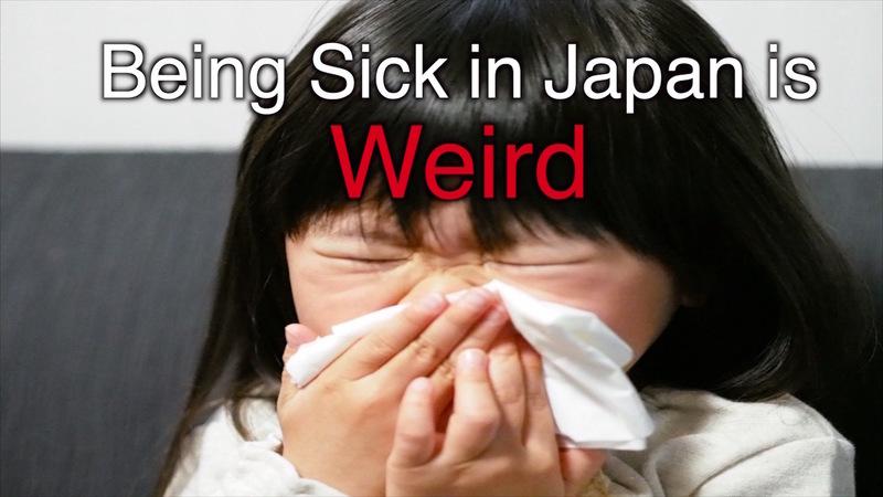 Being Sick in Japan is Weird