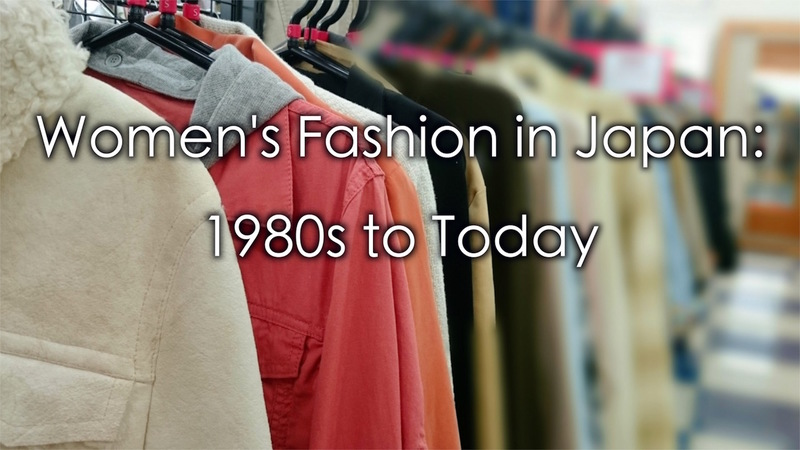 Women's Fashion in Japan: 1980s to Today
