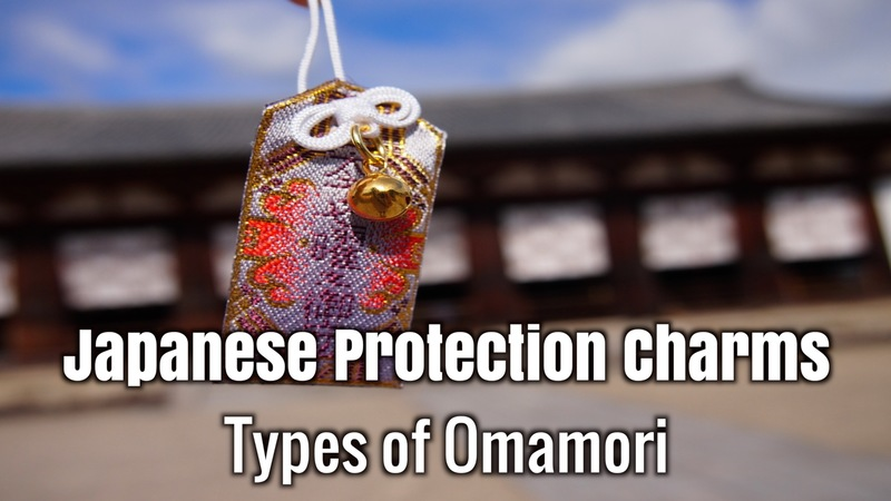 Japanese Protection Charms - Types of Omamori