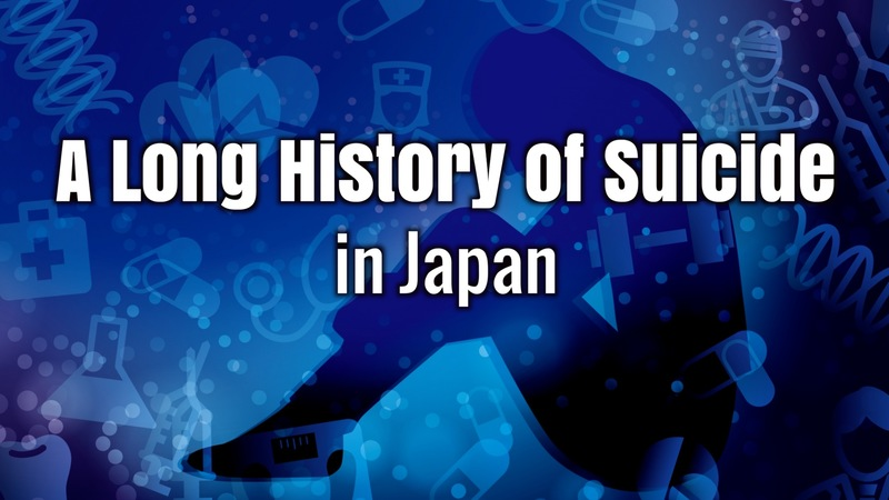 A Long History of Suicide in Japan
