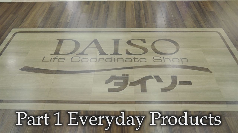 The Biggest $1 Shop in Tokyo : Part 1 Everyday Products