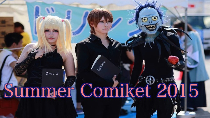 Summer Comiket 2015 : Taking Cosplay Photos with My Daughter