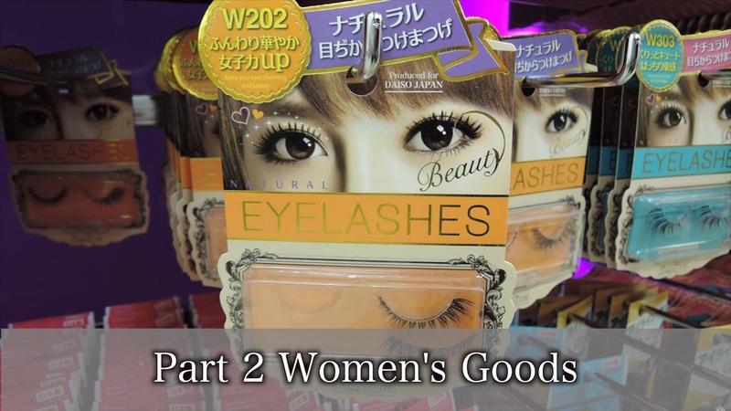 The Biggest $1 Shop in Tokyo : Part 2 Women's Goods