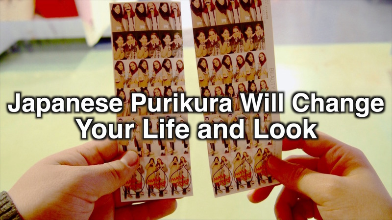 Japanese Purikura Will Change Your Life and Look